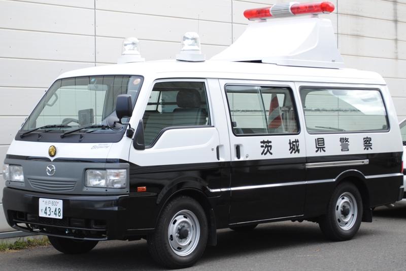 事故処理車:ボンゴブローニィ(茨城県警察)