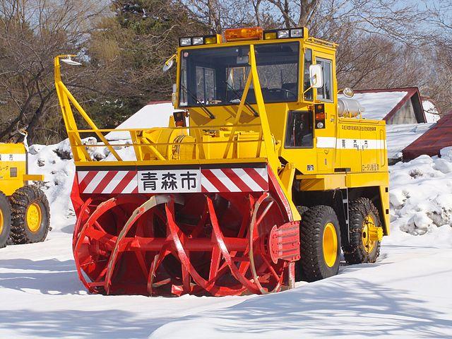 ロータリー除雪⾞