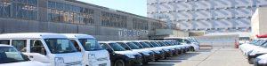 トノックス工場